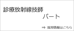 kangoshi_gairai
